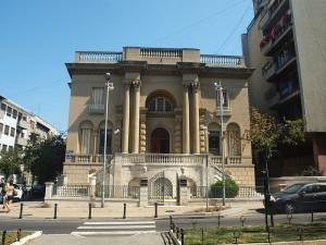 Tesla Museum in Belgrade